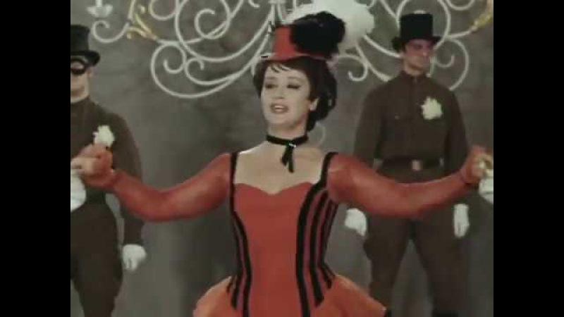 Т.Шмыга Карамболина, Карамболетта из фильма-концерта Похищение (1969)
