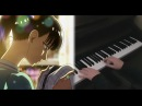 Koi wa Ameagari no You ni - Ref:rain - Piano
