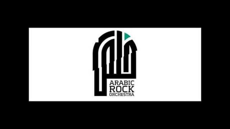 Khalas - Alf Leila (from Arabic Rock Orchestra)