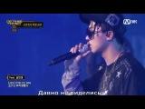KUSH,  Zion T  Machine Gun Feat  MINO (rus sub)