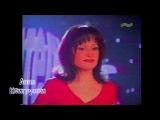 Эксклюзив! НеИгрушки - Ерунда (2000)