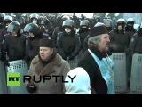 24 января 2014. Киев, Гуршевского. Ukraine 'Mothers of Ukraine' urge police to end violence