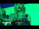 Элджей Кравц - Дисконнект (Премьера клипа, 2017)