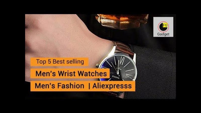 Top 5 best selling Men's Wrist Watches | Men's Fashion | AliExpress