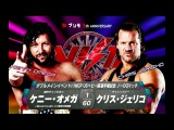 NJPW Wrestle Kingdom 12: Kenny Omega Vs Chris Jericho (Full Match)