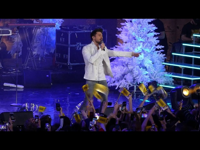 Сергей Лазарев - Шепотом - live партийная зона Муз ТВ 10 декабря 2017