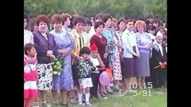Сас-Тюбе 1991. Фильм 1