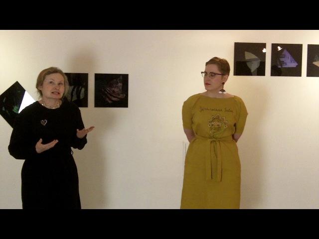 Анастасия Богомолова Под куполом / Открытие выставки, 15 февраля 2018