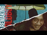 Oldboy A Side-By-Side Comparison of The Original VS. The Remake