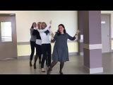 Ролик ко Дню Учителя (танцы)