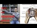 Проведи онлайн тест плеча - узнай, что болит