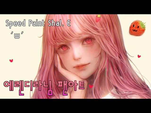 Speed paint 포토샵 스피드페인팅 - 에렌디라님 팬아트 ★