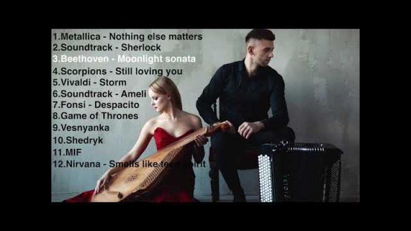 New popular music | Bandura Accordion songs | BB project | FULL MP3 ALBUM Ukrainian cover music