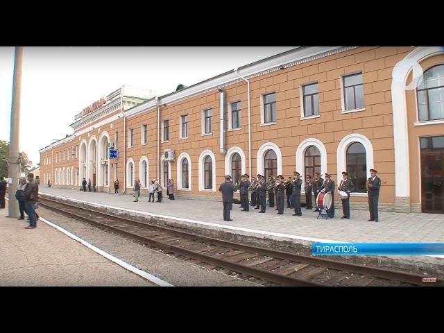 Пассажиров поезда «Москва - Кишинев» приветствовал живой оркестр