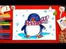 Пингвин как СНЕГОВИК / Урок рисования для детей