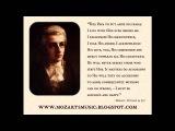 W. A. Mozart - The Great Mass in C Minor, K. 427 - Qui tollis (614)