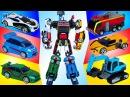 Гигантский робот трансформер из шести машинок гоночные машинки, пожарная и экскаватор.