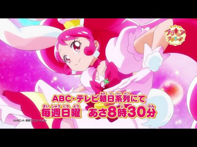 これからも変わらず毎週日曜朝8時30分放送!「キラキラ☆プリキュアア125