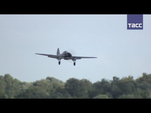 Ил-2 времен Великой Отечественной войны совершил полет на МАКС-2017