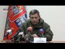Украинская сторона стала обстреливать территорию Республики из тяжелой артилл ...