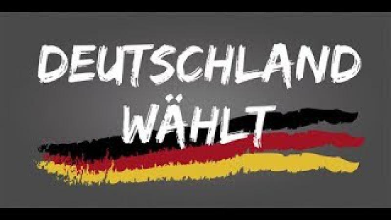 Bundestagswahl 2017: BILD UMFRAGE AFD siegt mit 50%! Wird prompt vom Netz genommen