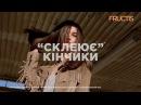 Музыка из рекламы Garnier Fructis Гудбай секущиеся кончики 2018