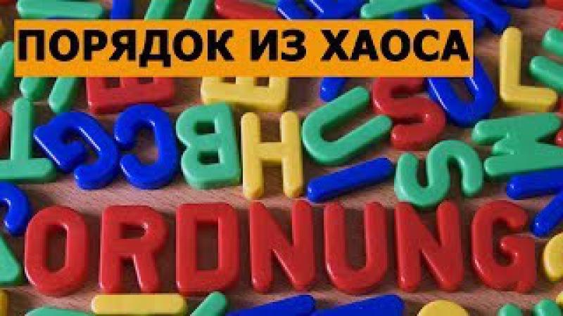 В.Егоров. Фрактальная геометрия и структура пространства-времени