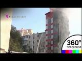 Как минимум 2 человека погибли в горящей гостинице