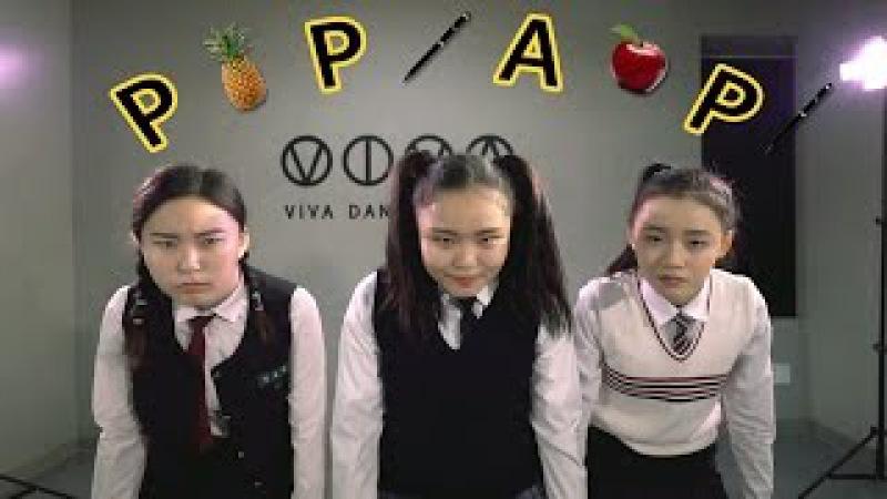 파인애플송 - PPAP (Pen-Pineapple-Apple-Pen 펜 파인애플 애플 펜) 패러디(Parody)
