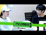[TRAINEE PAPARAZZI] 선우(SUNWOO)X 뉴(NEW) 즉흥 듀엣 라이브!