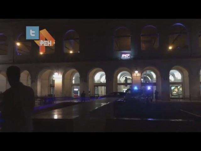 Видео с места стрельбы на ж/д вокзале на границе Франции и Испании