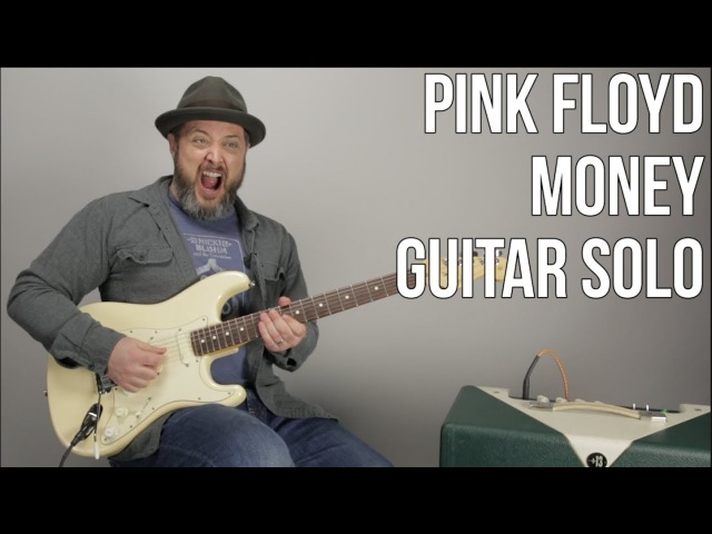 How to Play the Solo to