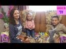 Настя Саша и кошечка МУСЯ открывают много сюрпризов КИНДЕРЫ PEZ Ферари Феи Винкс МУСЯ футболистка