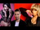 Лучшие видео youtube на сайте    main-host.ru      ЗНАМЕНИТОСТИ ГЕИ