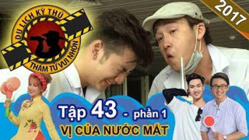 Quang Bảo vừa cắt hành vừa khóc không ngừng | NTTVN 43 | Phần 1 | 261017😭