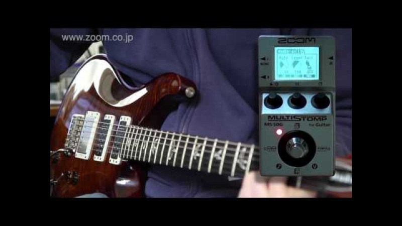 Zoom MS-50G Multistomp : (Part 3) The MS-50G as regular stompbox