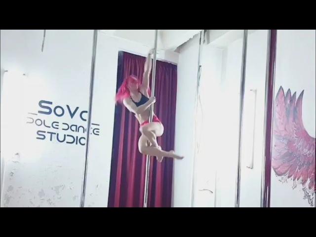 SoVa Combo 86 Static Pole Dance