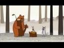Лесное трио Медведь, Волк и Заяц.