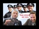 Фейгин посчитал украинскую полицию идиотами