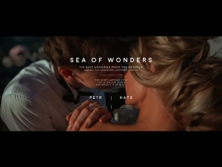 Sea of Wonders | Petr and Kate | Small Family Movie