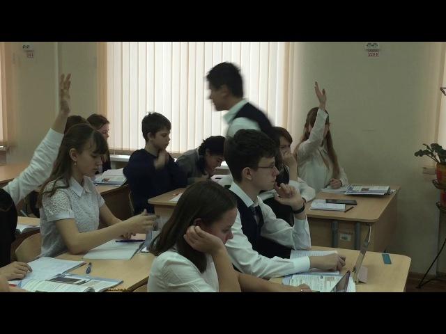 Урок истории. МЭШ. Российское царство при Фёдоре Ивановиче