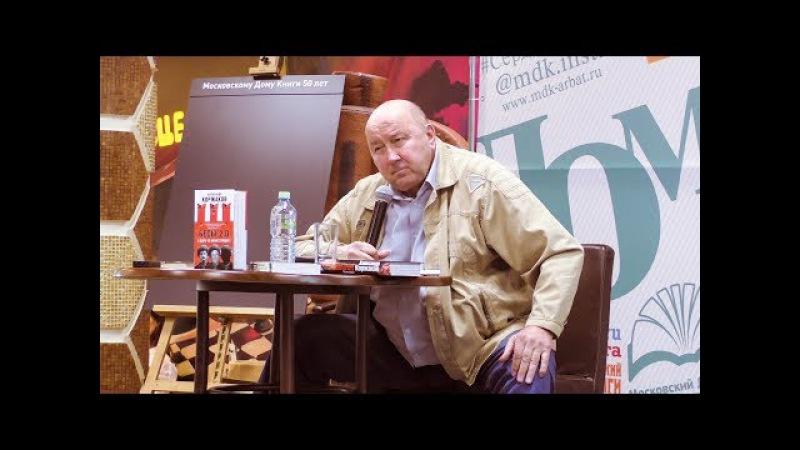 Александр Коржаков Ельцин пил постоянно Генерал раскрыл все тайны Д Вести
