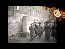 Казаки едут по Берлину наши казаки Владимир Хозяенко