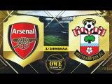 FIFA 18   Arsenal - Southampton  Онлайн OWE турнир №1  12 финала  Ответный матч
