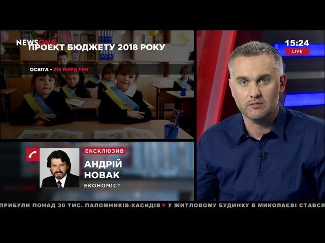 Новак: пенсионная реформа, по сути, не реформа, а смена условий расчета и выхода на пенсию 20.09.17