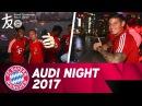 Бавария в Шанхее Audi Summer Tour 2017