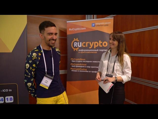 Дмитрий Крышталь в уникальном интервью в рамках блокчейн конференции. Москва. 1 марта 2018