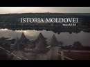 История Молдовы 2 Эпизод 2017 Istoria Moldovei
