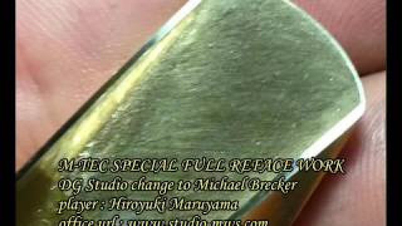 Mouthpiece Reface Work M-TEC-JAPAN Dave Guardala SUPER STUDIO