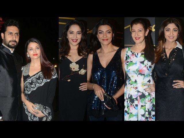 Mickey Contractor's MAC Party | Aishwarya Rai, Shilpa Shetty, Sushmita Sen, Madhuri Dixit